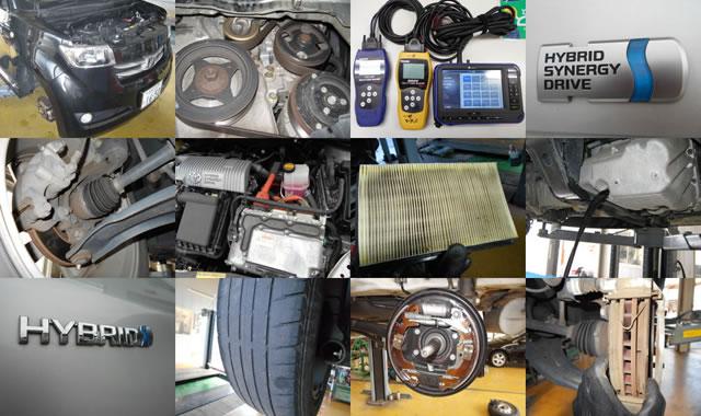 車検・修理関連