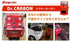 dr_carbon